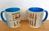 mugs-beffrois-nord-pas-de-calais-ml-3065